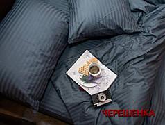 Полуторный набор постельного белья 150*220 из Страйп Сатина №50133 Черешенка™