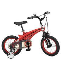 Велосипеды детские, Беговел Pr...