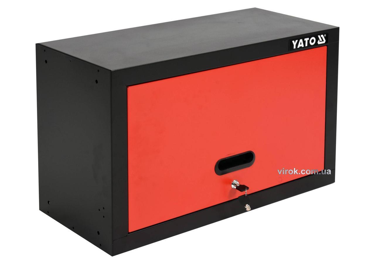 Шафа навісна для майстерні YATO 660 x 305 x 410 мм