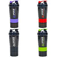 Шейкер 3-х камерный для спортивного питания SPIDER BOTTLE FI-6389, 500+100мл, цвета в ассортименте