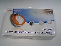 Ультразвуковая мойка для контактных линз CD 3200, фото 1