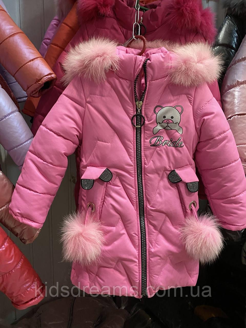 Зимняя куртка на девочку 116-138рост
