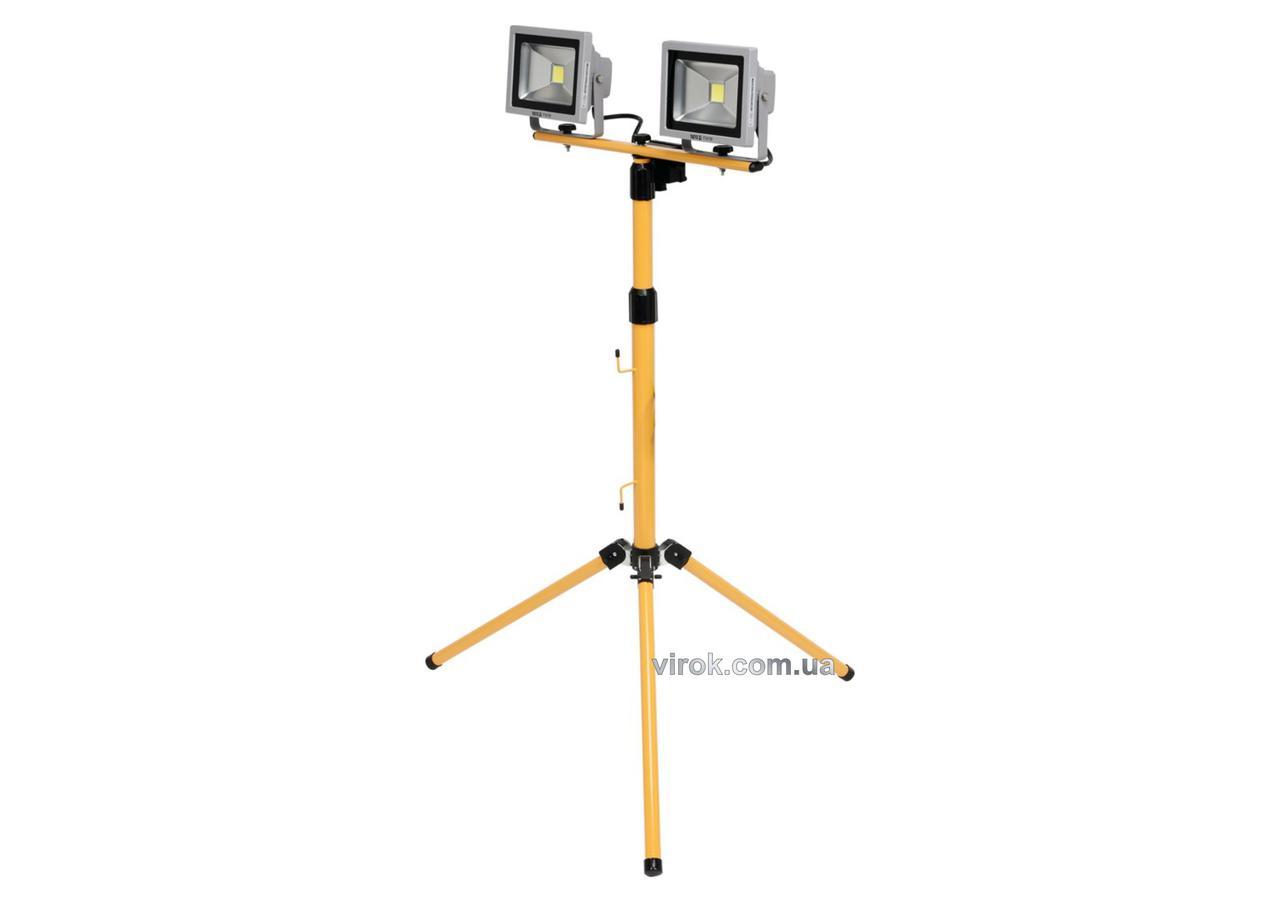Прожектор діодний на штативі 0.7-1.7 м YATO 2 x 20 Вт 1400 лм кабель- 3 м 2 шт