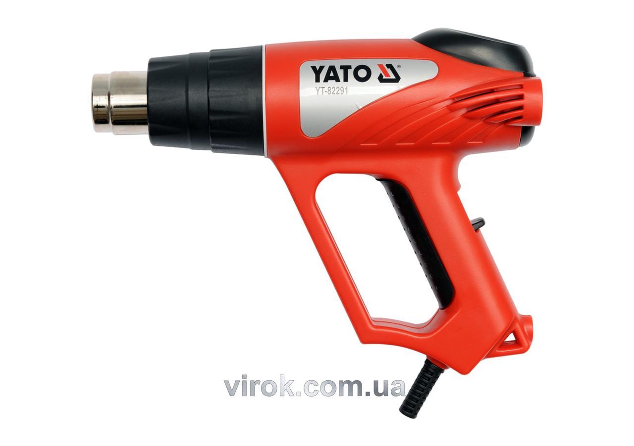Фен технічний YATO 2 кВт 550°C + аксесуари і кейс