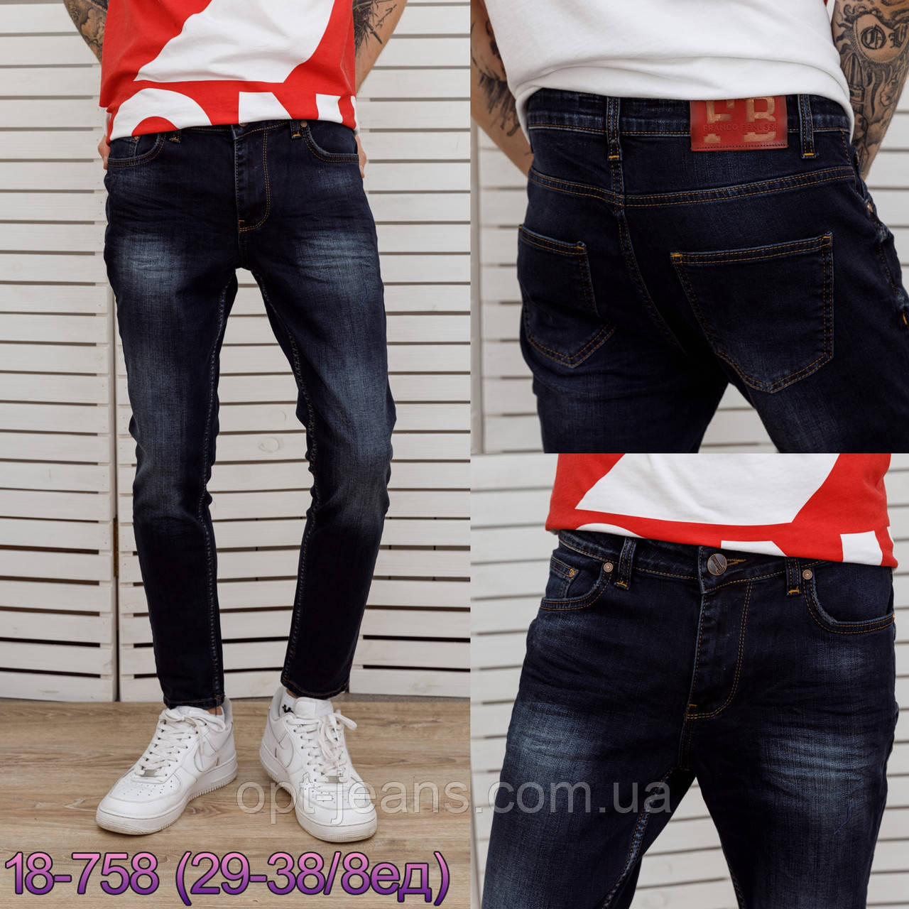 Franco Benussi мужские джинсы (29-36/8ед.)