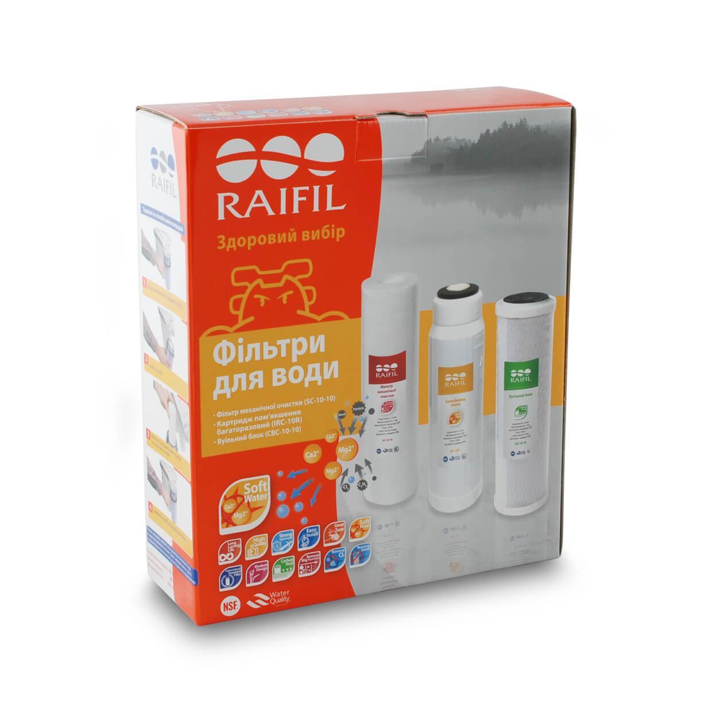 Комплект сменных картриджей Raifil умягчение в упаковке