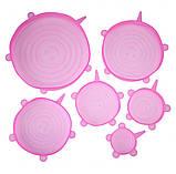Набор универсальных силиконовых крышек Super Stretch Silicone lids Розовые 6 шт., фото 2