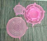 Набор универсальных силиконовых крышек Super Stretch Silicone lids Розовые 6 шт., фото 3