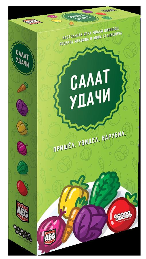 Настільна гра Салат удачі (Point Salad)