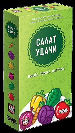 Настільна гра Салат удачі (Point Salad), фото 2