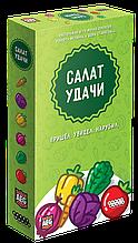 Настольная игра Салат удачи (Point Salad)