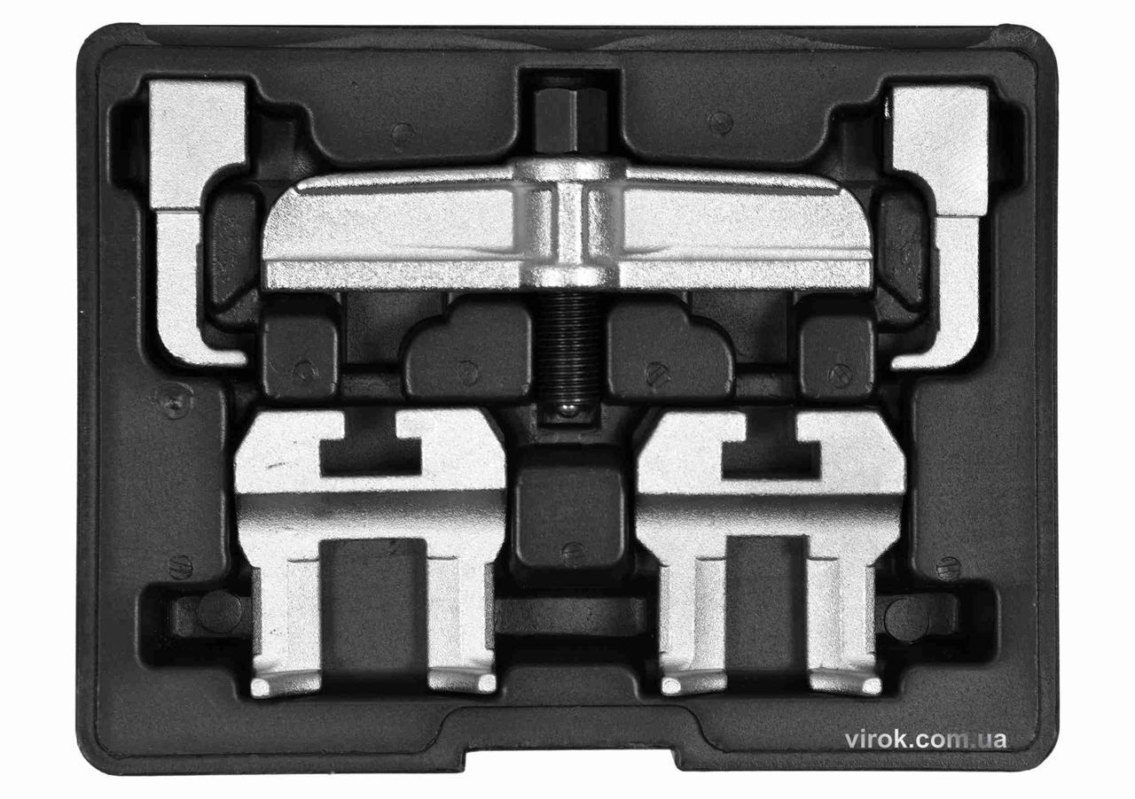Засоби для знімання шківа в ГРС двигуна VAG YATO М17 45 мм 5 шт