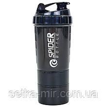 Шейкер 3-х камерный для спортивного питания SPIDER BOTTLE FI-6389, 500+100мл, цвета в ассортименте Черный