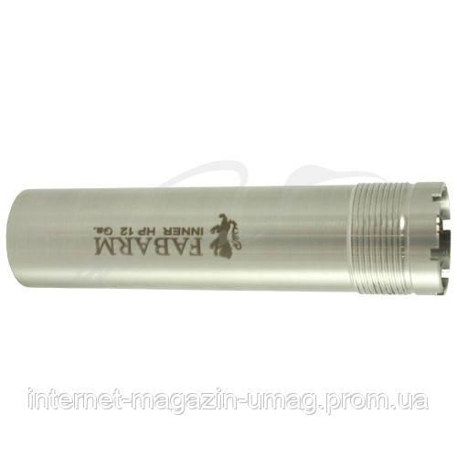 Чок Fabarm внутренний HP Paradox Rifled калибр 12 (XLR, Axis, Classis,Sport,Elos кроме АВС)