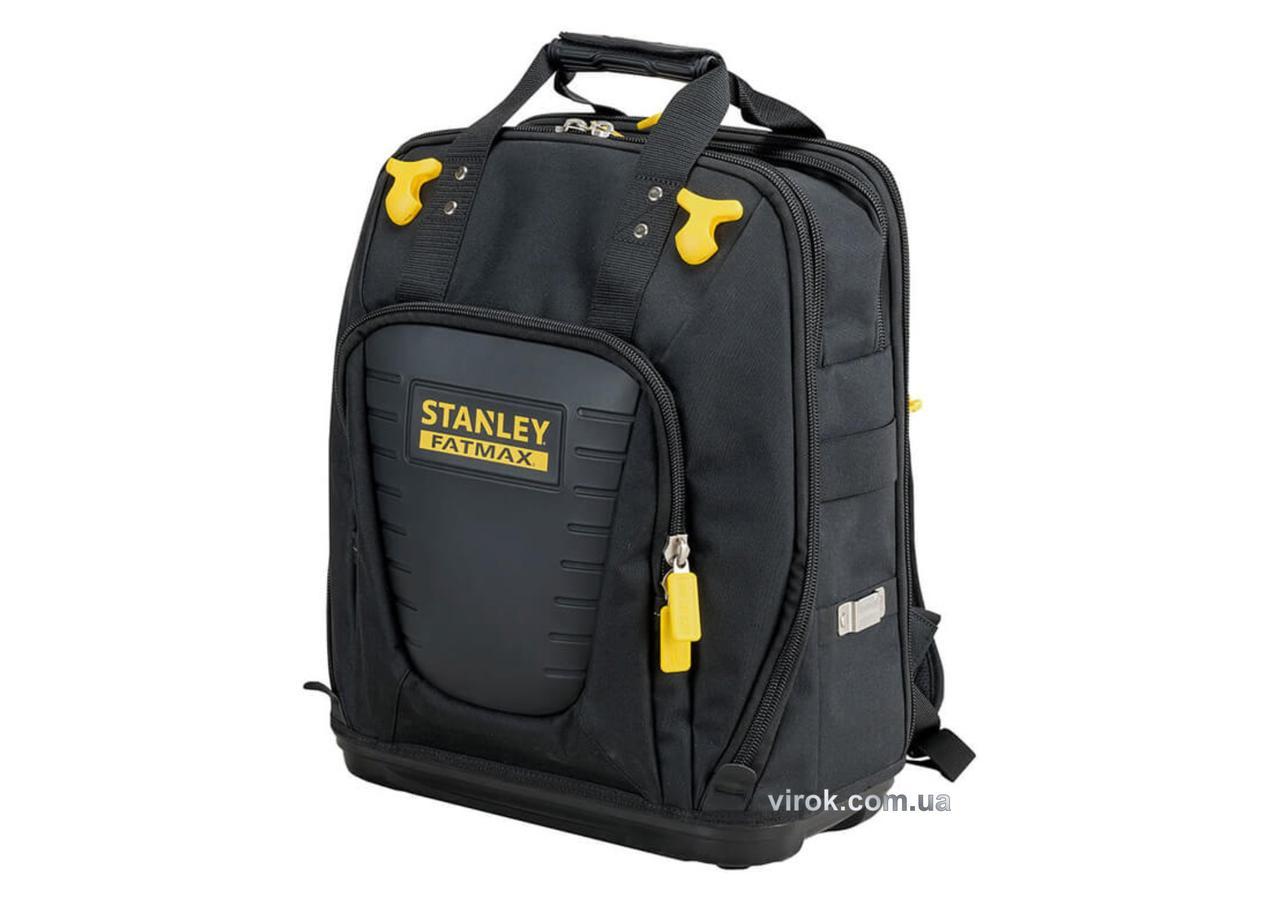 """Рюкзак для інструментів STANLEY """"FatMax"""" 30 х 50 х 34 см"""