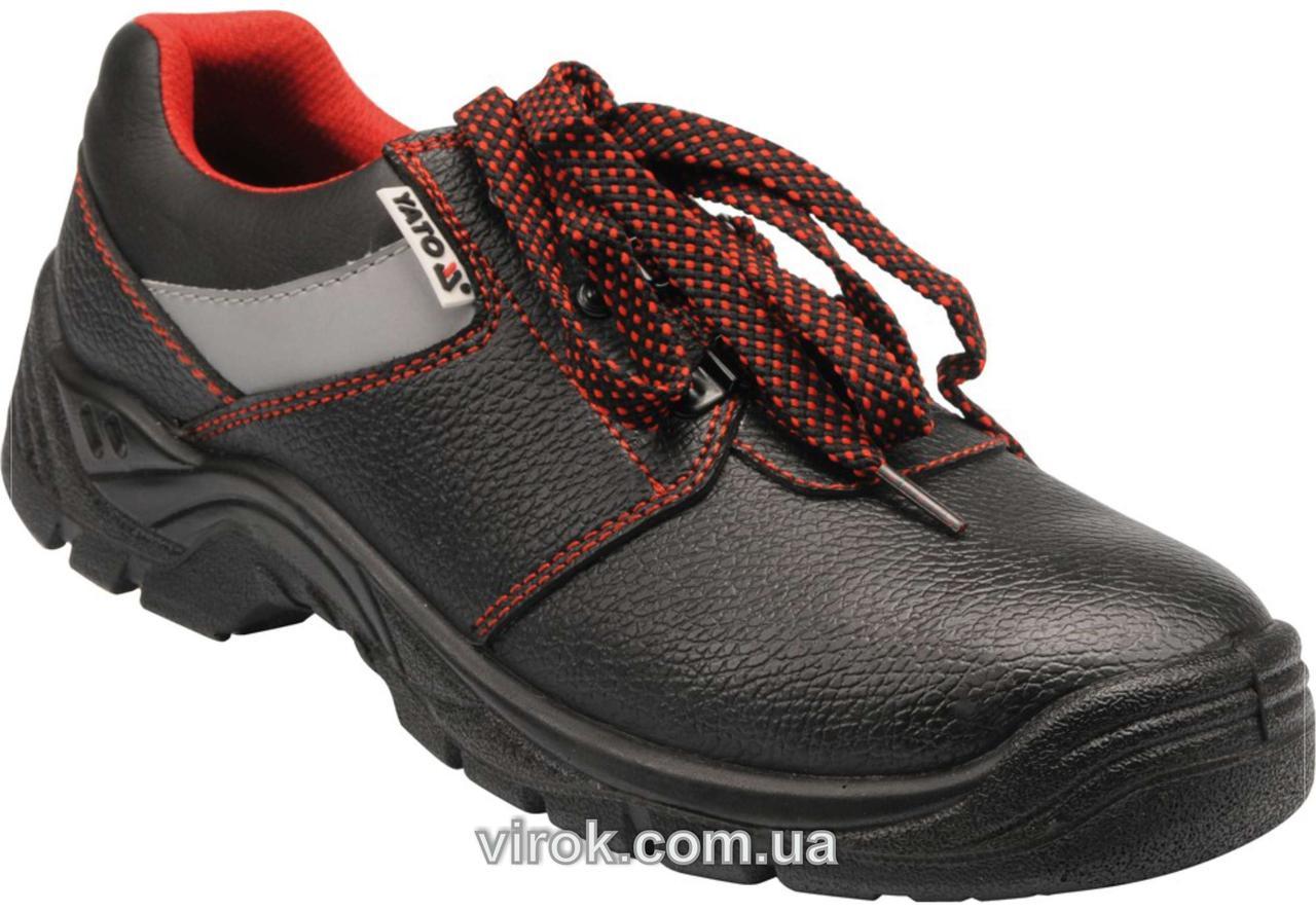 Туфлі робочі шкіряні з поліуретановою підошвою, модель PIURA, розмір 45