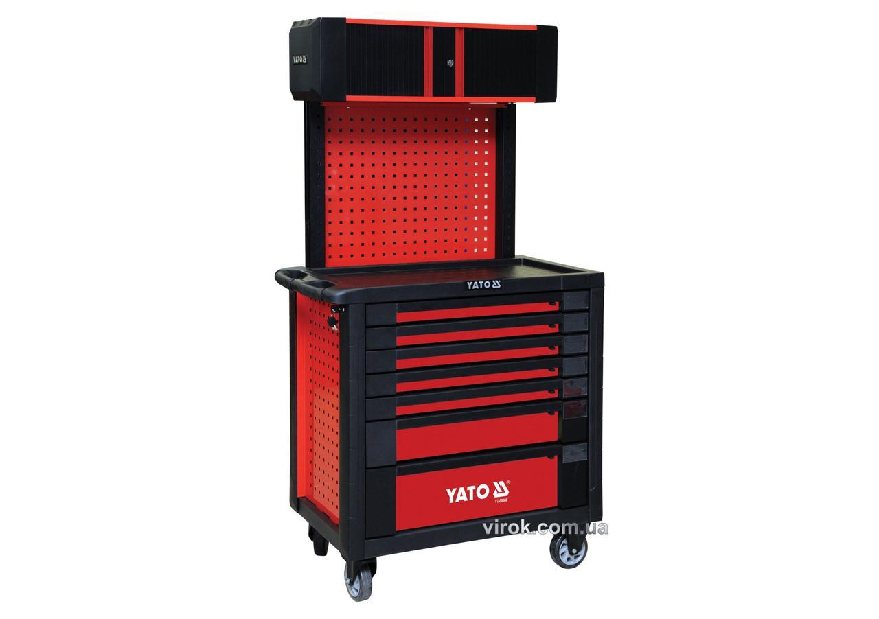 Шафа-візок для інструментів YATO 995 x 950 x 550 мм з 7 шухлядами і перфорованою стінкою