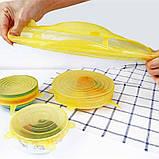 Набор универсальных силиконовых крышек Super Stretch Silicone lids Жёлтые 6 шт., фото 3
