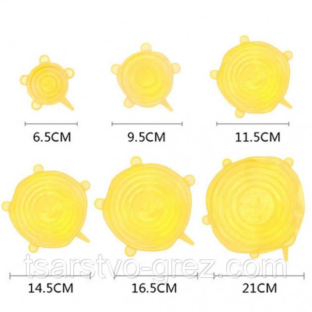 Набор универсальных силиконовых крышек Super Stretch Silicone lids Жёлтые 6 шт.