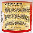 Пушьянуга чурна (Pushyanuga Choorna, SDM), 100 грамм - Аюрведа премиум класса (женская репродуктивная система), фото 4