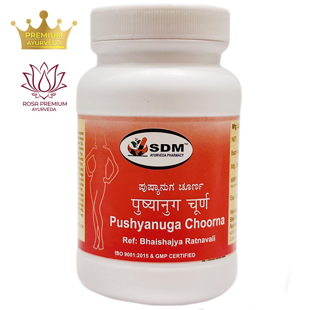 Пушьянуга чурна (Pushyanuga Choorna, SDM), 100 грамм - Аюрведа премиум класса (женская репродуктивная система)