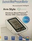 Автоматический тонометр плечевой Sunnymed Arm Style | Прибор для измерения давления, фото 4