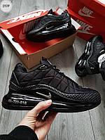 Мужские термо кроссовки Nike Air Max 720-818 (черно-белые) еврозима и весенние кроссы 275TP