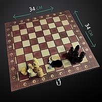 Набор Шахматы, шашки и нарды деревянные магнитные 3 в 1 Xinliye 34 х 34 см Коричневый-белый (XNL-7703)