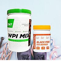 Супер Комплект Для Похудения: Сверхмощный BLACK FIRE FAT BURNER + Шоколадный Изолят