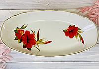 Блюдо Овальное 360, фото 1