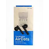 Беспроводные Наушники Redmi AirDots 2S MI Чёрные, фото 2