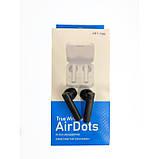 Беспроводные Наушники Redmi AirDots 2S MI Чёрные, фото 3
