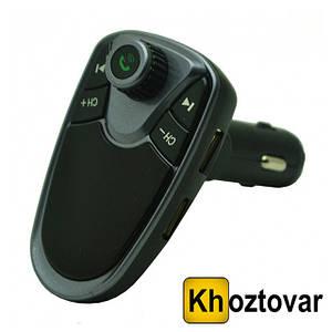 ФМ трансмиттер Bluetooth M1