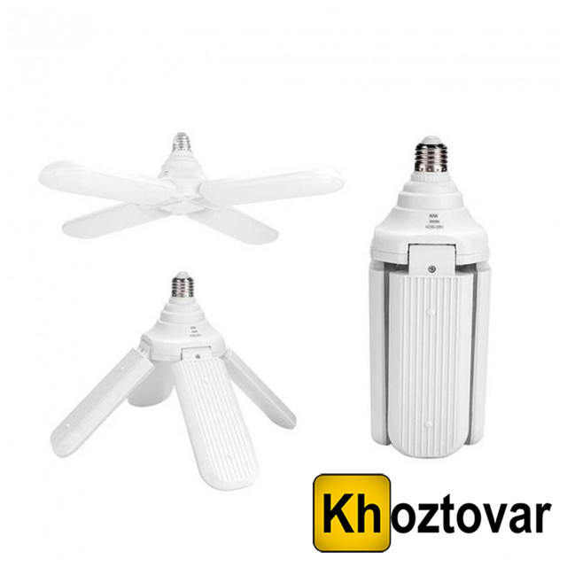 Светодиодная складная лампа FAN Blade LED Bulb | Три лопасти | 60W