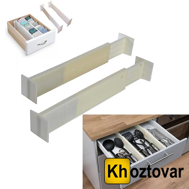 Выдвижной кухонный органайзер Drawer Dividers Keeps Items Organized