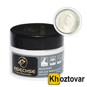 Крем-краска белая для кожаных изделий Eidechse | Жидкая кожа