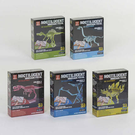 Раскопки динозавров 5 видов, в кор. /48-2/, фото 2