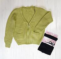Женский свитер на молнии с карманами