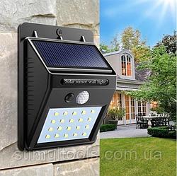 Уличный фонарь светильник солнечный 30 Solar Motion Sensor Light с датчиком движения