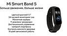 Фитнес браслет Xiaomi Mi Smart Band 5 трекер Black, фото 5
