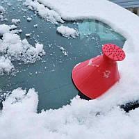 Конус - скребок для очистки стекла автомобиля от снега и льда