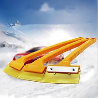 Автомобильный скребок для снега и льда желтый