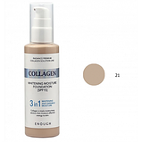 ТОНАЛЬНИЙ КРЕМ ENOUGH COLLAGEN 3 В 1 SPF 15 эноуч колаген(копія), фото 4