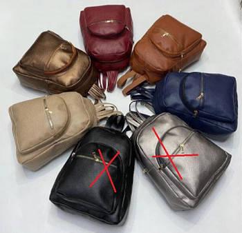 Рюкзак женский искусственная кожа 32*26 см David Polo