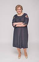 Нарядное платье синего цвета с жемчугом  и сеткой по плечикам, фото 1