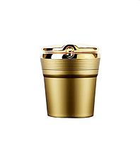 Пепельница автомобильная ZHEJIANG с подсветкой золотой 00790