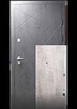 Двери входные металлические квартирные  Магда  100/2 бетон темный /бетон светлый, фото 2