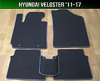 Килимки Hyundai Veloster '11-17, фото 1