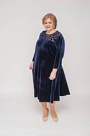 Нарядное платье темно-синего цвета из велюра, фото 1