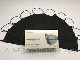 Маски лицьові тришарові чорні UNEX 50 шт/уп